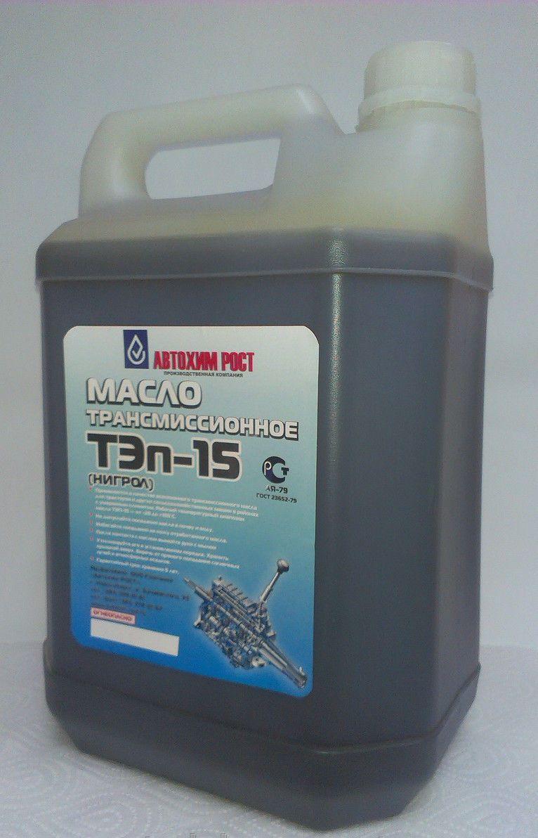 Масло ТЭП15  5 литр ( Нигрол )
